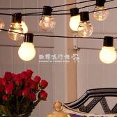 LED彩燈  戶外防水裝飾燈求婚布置創意用品婚慶道具led彩燈閃燈串燈小燈泡 『歐韓流行館』