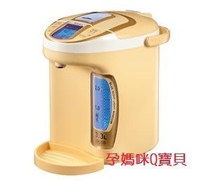 小獅王Simba~LCD 5段式定溫調乳器(熱水瓶)S9918