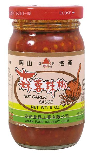 岡山蒜蓉辣椒醬230g