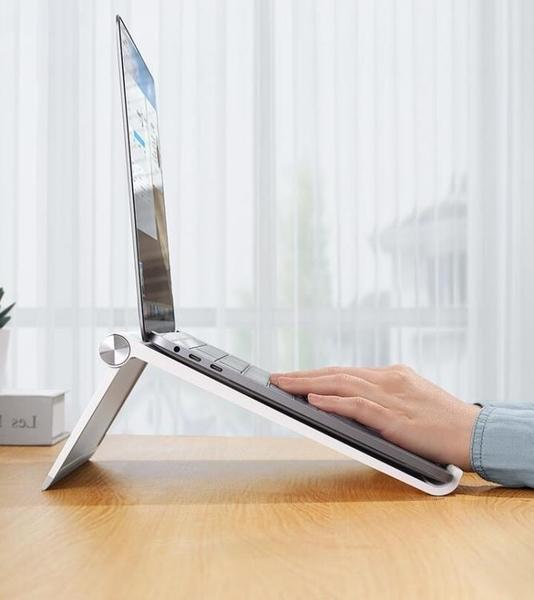 筆記本電腦支架托架桌面