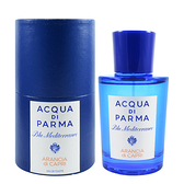 Acqua di Parma 藍色地中海系列-卡普里島橙淡香水 75ml - WBK SHOP