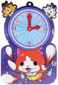 妖怪手錶造型學習時鐘-藍 (新版) DJ7083 幼福 (購潮8)
