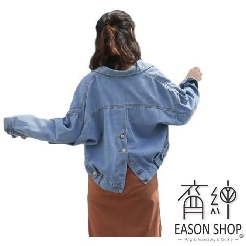 EASON SHOP(GU8197)實拍韓版純色後背單排釦牛仔外套夾克明車線雙口袋長袖蝙蝠袖翻領防曬衫短版寬鬆