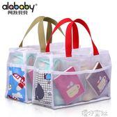 多功能媽咪包內膽嬰兒寶寶手提奶瓶袋母嬰外出用品包小號 港仔會社