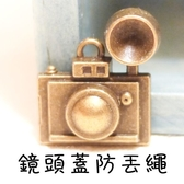 BaiBaiCamera 手工 閃光燈相機 鏡頭蓋防丟繩 防失帶 防失繩 a5000 ex2 700d nex-5t GF6 nex-5r v3 nx2000