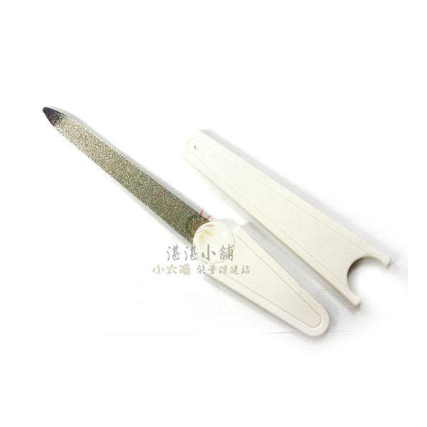 amida 指甲挫刀 1入 附套子 美容用品 a308