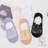 5雙 花邊棉底防滑單鞋襪女薄款蕾絲船襪淺口隱形襪套【小酒窩服飾】