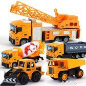 兒童玩具車合金回力工程車消防車軍車坦克裝甲車男孩玩具3歲以上 金曼麗莎