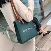 大包包2020新款潮網紅手提包時尚大容量單肩包春夏百搭女包托特包「時尚彩紅屋」