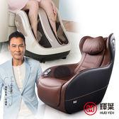 送按摩棒✩輝葉 實力派臀感小沙發2代(頸肩加強款)可可棕+極度深捏3D美腿機