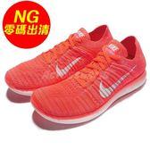 【US6.5-NG出清】Nike 慢跑鞋 Wmns Free RN Flyknit 左腳外側中底汙損 橘 紅 運動鞋 女鞋【PUMP306】