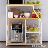 廚房置物架落地式多層微波爐收納架子家用多功能調料架碗架潔思米 IGO