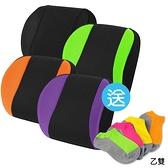 【源之氣】竹炭透氣加強記憶護腰靠墊/四色可選(黑/橘/紫/綠) RM-9457《買就送 竹炭鮮彩船型襪》