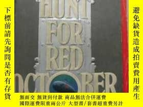 二手書博民逛書店The罕見hunt for red octobey 英文原版口袋