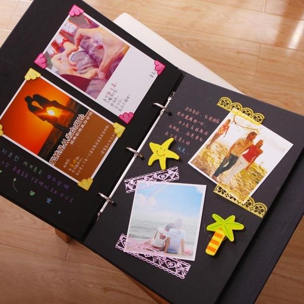 DIY手工相冊紀念本粘貼式寶寶成長情侶記錄浪漫韓國創意生日聖誕禮物WY【萬聖夜來臨】