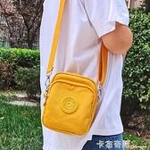 手機包女斜背迷你小包包零錢包放裝鑰匙新款夏天牛津帆布小包 卡布奇諾