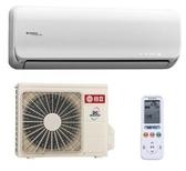*~新家電錧~*【HITACHI日立 RAS-50NK/RAC-50NK】頂級型冷暖變頻一對一分離式~安裝另計