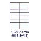 阿波羅 9816 自黏透明護貝膠膜 16格 105x37.1mm
