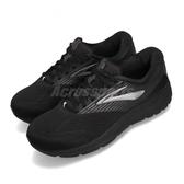 Brooks 慢跑鞋 Addiction 14 4E 超寬楦 黑 灰 銀 男鞋 運動鞋 【ACS】 1103174E039
