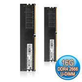 ANACOMDA 巨蟒 DDR4 2666 U-DIMM 16G 桌上型電腦記憶體