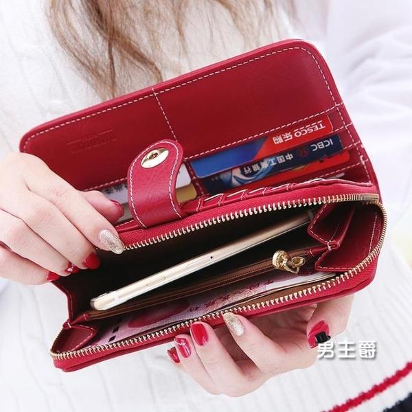 長夾 女士錢包女長版新品實用拉鍊磁扣可愛小熊學生皮夾 快速出貨