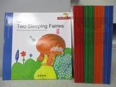 【書寶二手書T4/少年童書_RBP】啟思兒童文學故事叢書-Two Sleeping Fairies等_24書+4光碟合售_附殼