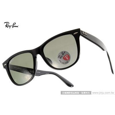 RayBan 太陽眼鏡 RB2140F 90158 -54mm (黑) 人氣經典Wayfarer 偏光款 墨鏡 # 金橘眼鏡