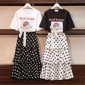 大碼女裝套裝裙子女2019夏學生洋氣閨蜜套裝減齡顯瘦兩件套連身裙
