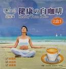 品味家 白咖啡3合1(微糖) (25gx10入)x3盒