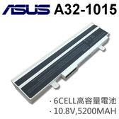 ASUS 6芯 日系電新 A32-1015 電池 A31-1015 ASUS EeePC 1015  Series 1015PD  1015B  1015P  1015PE  1015PED