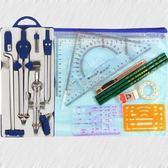 尺子圓規套裝 多樂繪專業繪圖彈簧大分規金屬機械建筑工程專業制圖工具 俏女孩