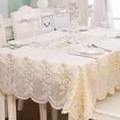 塑料桌布防水防燙防油免洗台布PVC餐桌墊歐式長方形茶幾網紅桌布 黛尼時尚精品