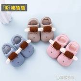 寶寶拖鞋秋冬季兒童棉拖鞋1-2歲3男童女童室內防滑小孩卡通家居鞋 草莓妞妞