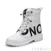 高筒鞋韓版翻領字母兩穿彈力繩系帶高筒鞋女年秋季新款運動風平底鞋