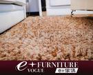 『 e+傢俱 』D3 努努 Nunu 高級毛茸茸地毯 | 造型地毯,可訂做