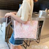 托特包包包女2019新款韓版潮大容量透明果凍托特包ins新款手提側背 伊蒂斯女裝