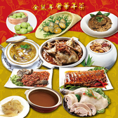 金鼠年奢華年菜10道(10人份)截單倒數-出貨日至1月20日止