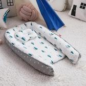 床中床 便攜式床中床寶寶嬰兒床可折疊新生兒睡床可移動仿生bb床上床防壓 裝飾界 免運