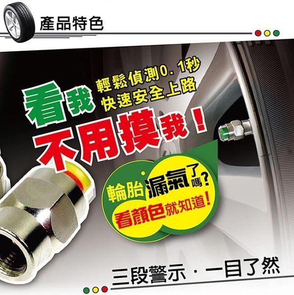 安伯特 胎壓氣嘴蓋(2入)30psi / 32psi任選*附-防竊扳手 胎壓偵測 輪胎氣嘴蓋【DouMyGo汽車百貨】