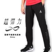 HODARLA 男星暉平織彈性長褲(台灣製 慢跑 路跑≡體院≡adb