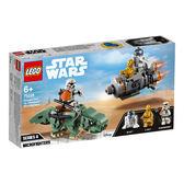 LEGO樂高 星際大戰系列 75228 Escape Pod vs﹒ Dewback™ Microfighters 積木 玩具