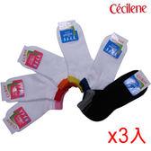 CECILENE 毛巾氣墊全透氣運動襪(25~27cm)*3雙組【愛買】