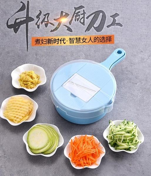 廚房切菜器土豆絲切絲器可榨汁