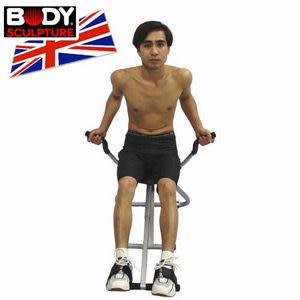 健腹椅│【BODY SCULPTURE】BSB-711全方位健腹椅.突破仰臥起坐板運動健身器材推薦哪裡買