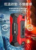 現貨 汽車載電瓶應急啟動電源12V 多功能備用打火器搭電啟動器行動電源