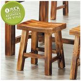 餐椅【YUDA】原生態 實木 木餐椅/休閒椅/書桌椅/矮凳 S8Y 216-3