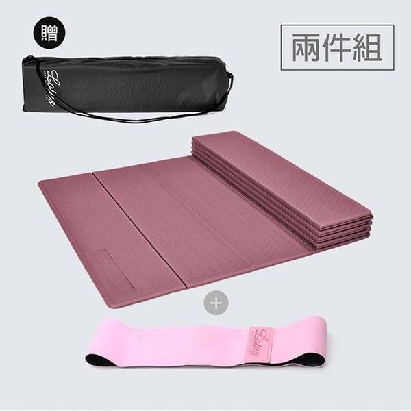 【南紡購物中心】Lotus 居家運動組-升級止滑版TPE摺疊瑜珈健身墊6mm+環狀阻力圈