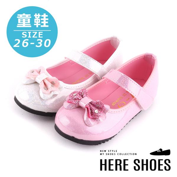 [Here Shoes](童鞋25-30) MIT台灣製 魔鬼氈 亮片鞋頭可愛蝴蝶結 包頭瑪莉珍鞋 休閒鞋-AN239