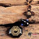 黑曜石八卦葫蘆吊飾(先天後天卦)《含開光》財神小舖【DSL-5788】