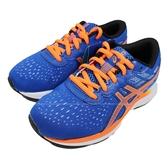 (B9) ASICS 亞瑟士 兒童鞋 PRE EXCITE 7 GS 慢跑鞋 寬楦 1014A116-405 藍橘[陽光樂活]